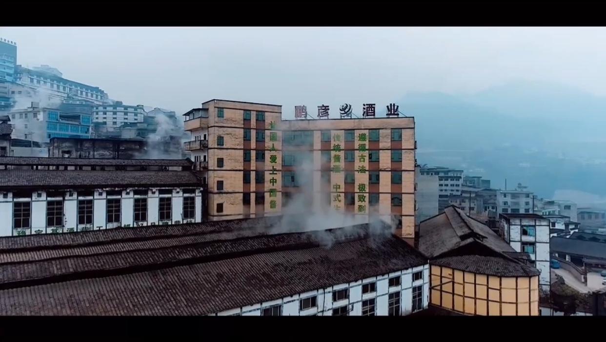 """鹏彦酒业董事长许鹏:""""无名的酒厂、有名的酒水""""背后的故事"""