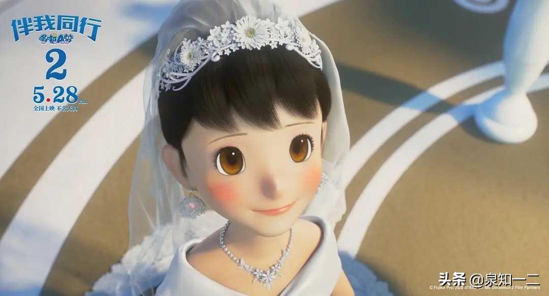 让我特别感动的电影《哆啦A梦:伴我同行2》