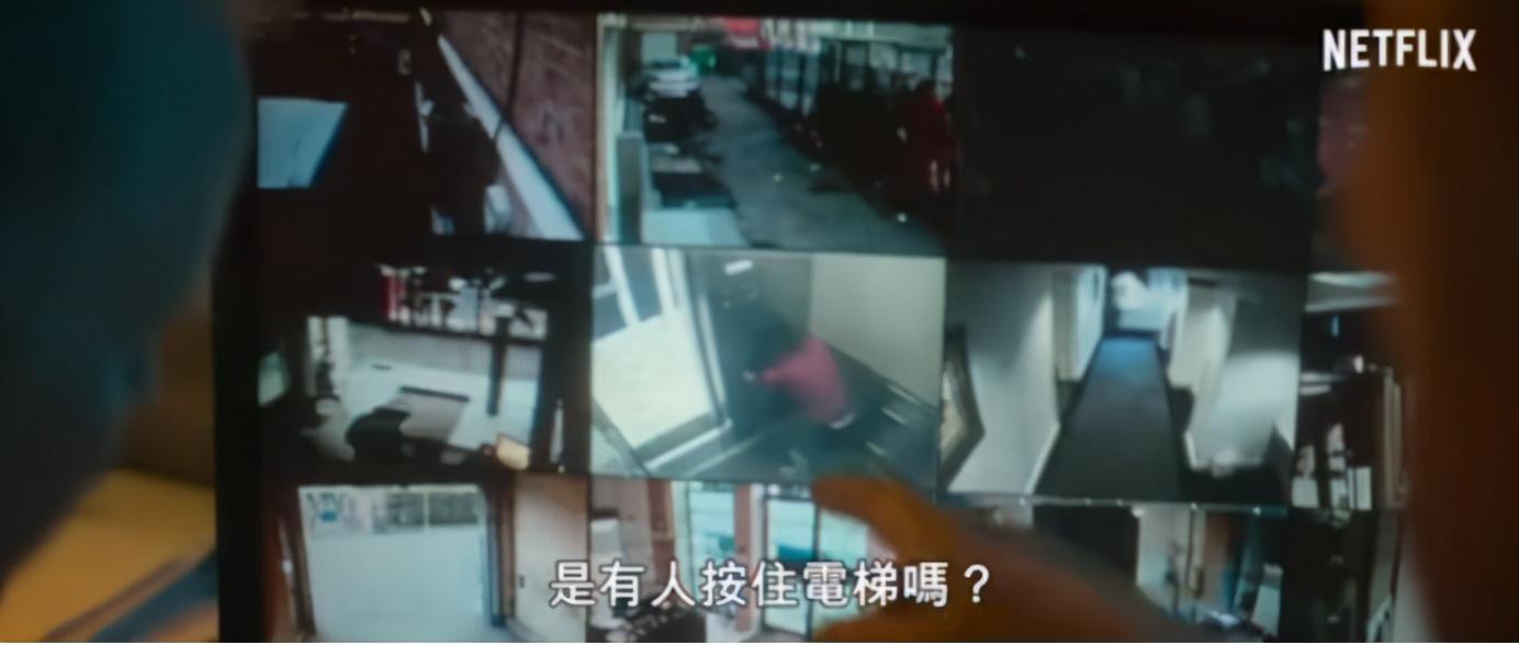 蓝可儿失踪案记录片中字预告—蓝可儿死亡的真相是什么?