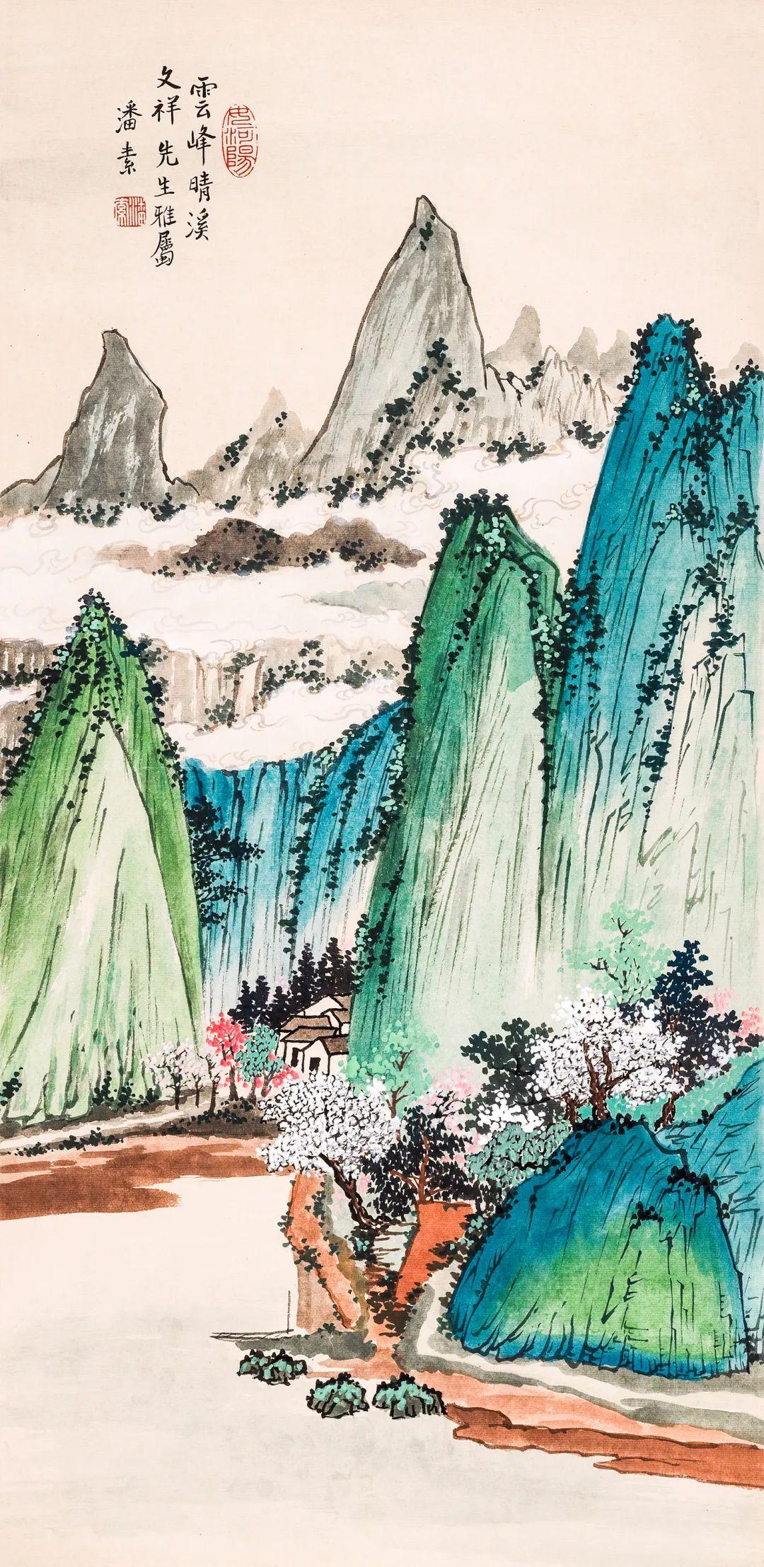 第五届网络拍卖会:大家小品——中国近现代书画作品专场
