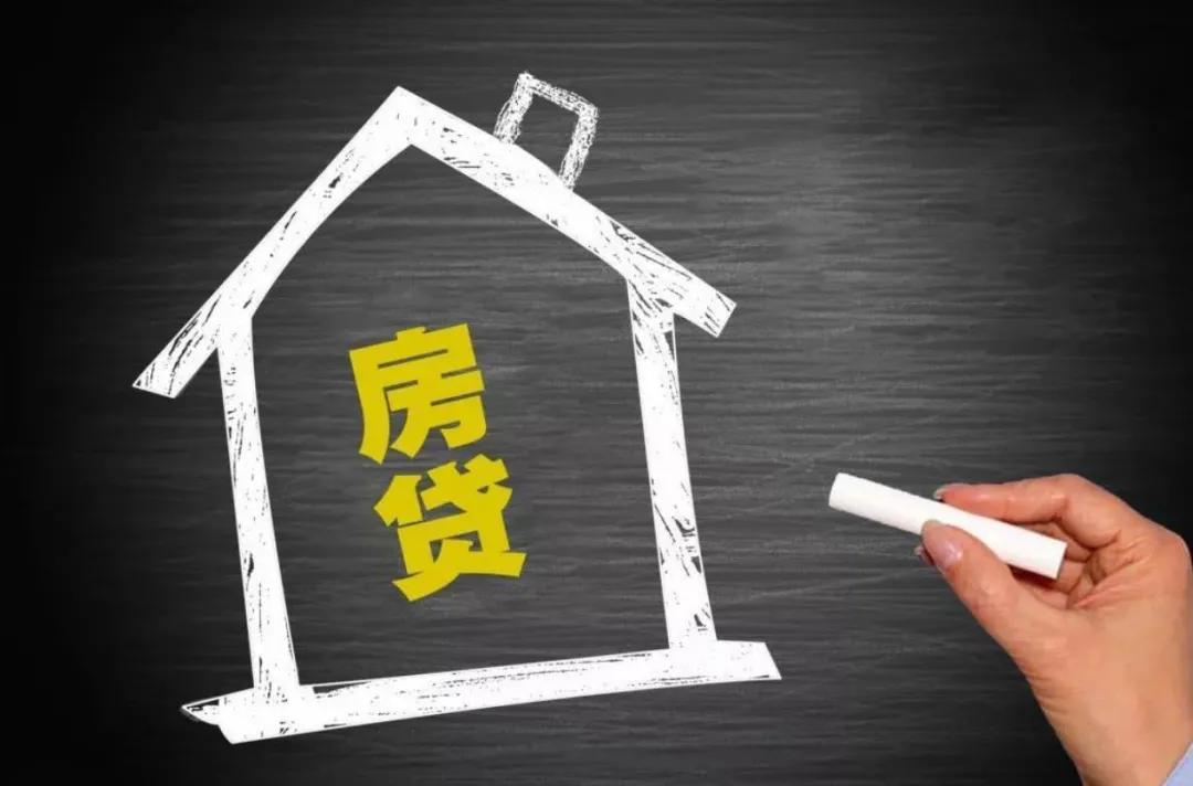 房贷市场大变局!各地多家银行年初就已停贷?