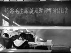 一起聊聊土门远东、庆安中学那些事