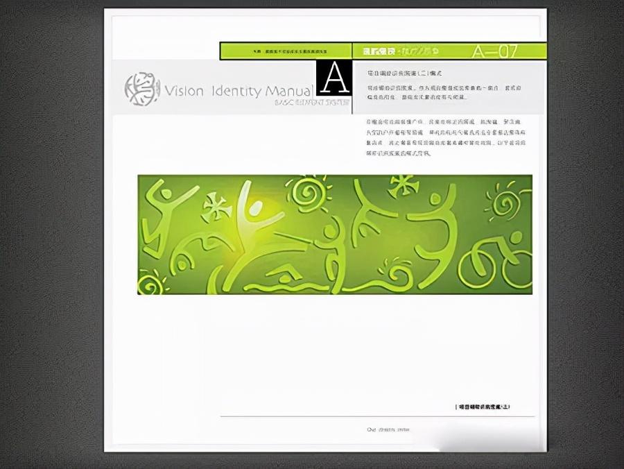 企业VI设计需求阅历哪些过程