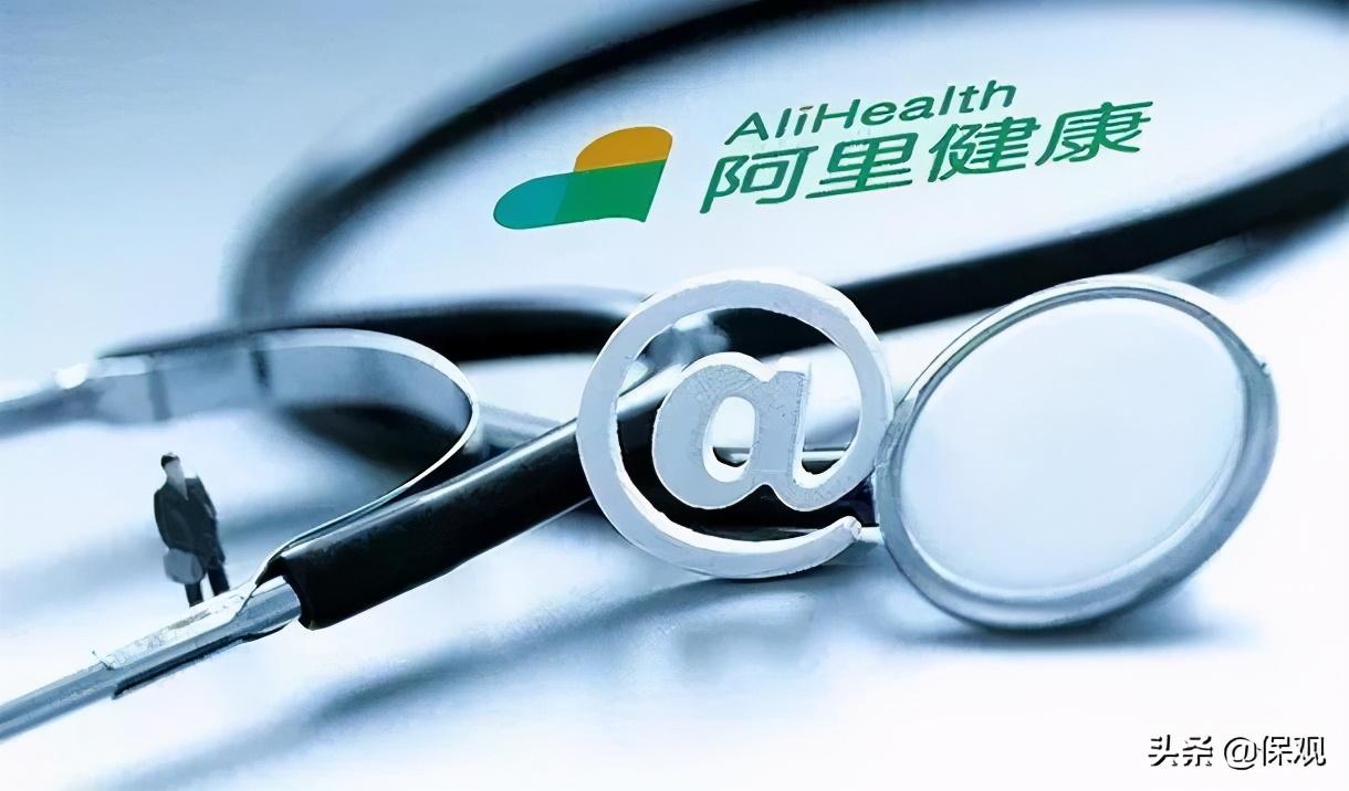 京东健康上市在即:先看看阿里和平安做好这门生意了吗