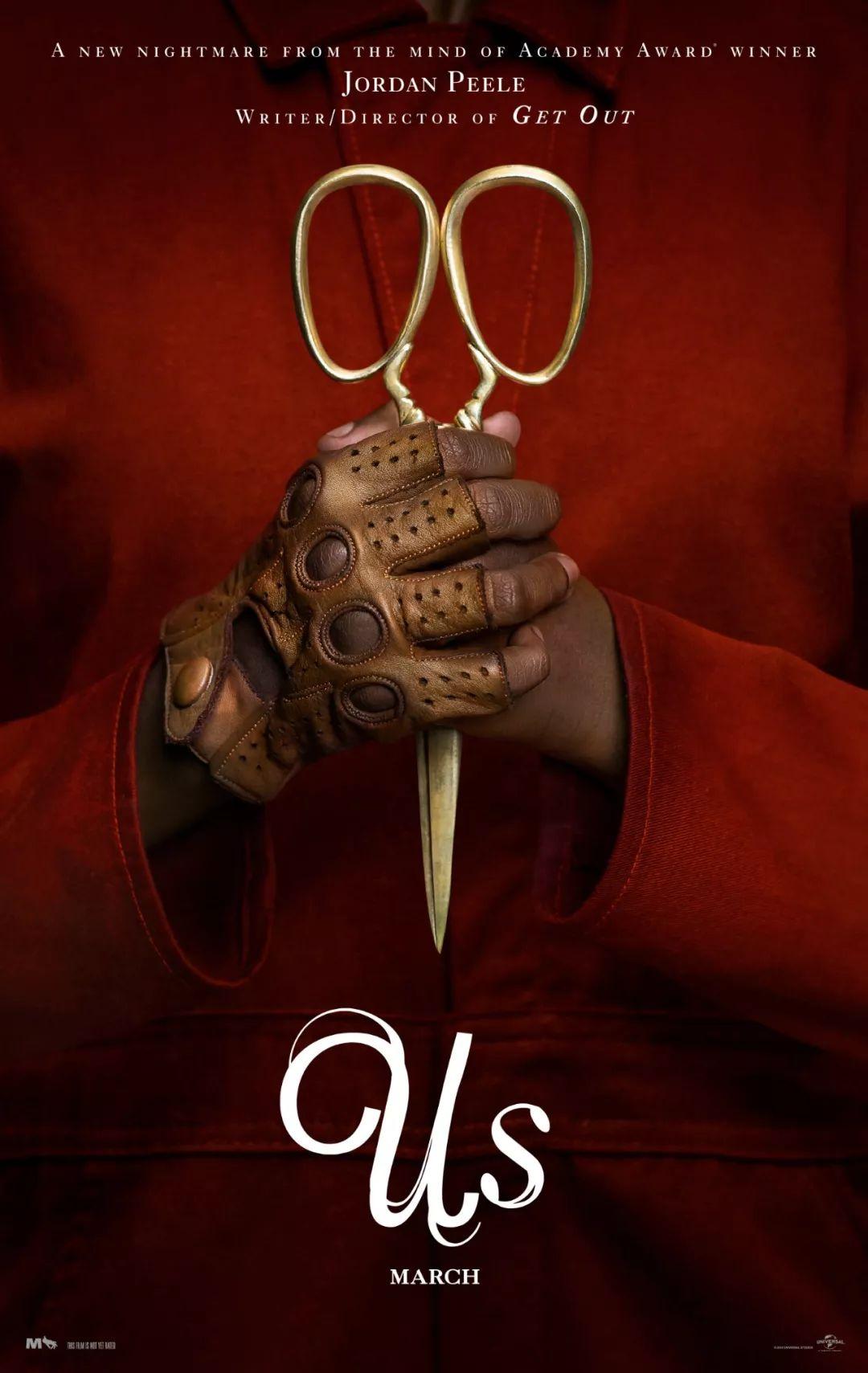 《逃出绝命镇》导演恐怖新片《我们》口碑爆棚,是啥让人如此恐惧