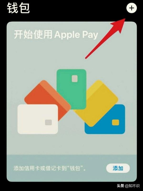 苹果手机门禁卡(苹果怎么录nfc门禁卡)
