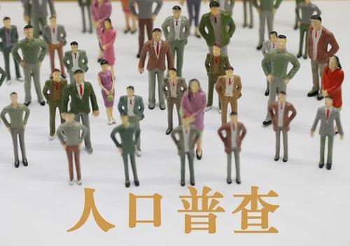 人口普查公布,男性比女性多3490万!实体娃娃成情感多元化的良策