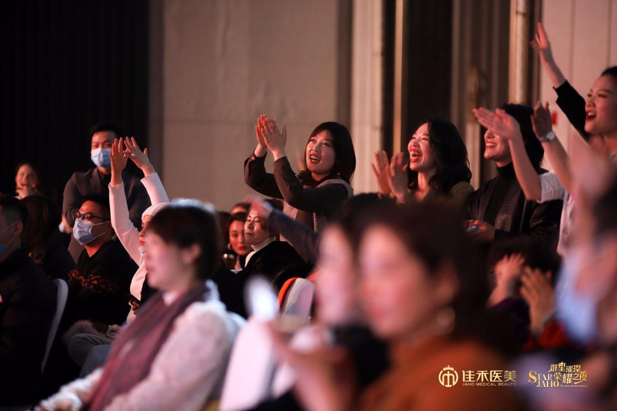 """""""群星璀璨·荣耀盛典""""佳禾医美2020年度颁奖盛典圆满落幕"""