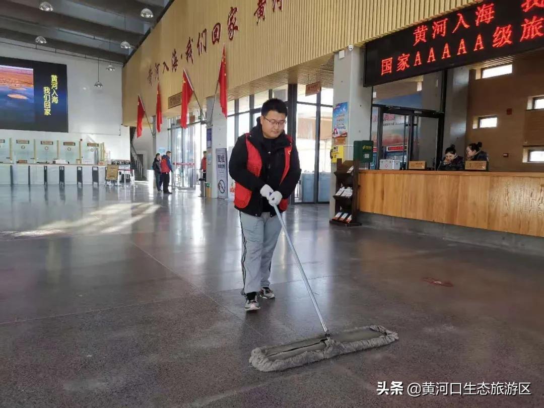 【黄河口生态旅游区】开展党员志愿服务 擦亮基层支部服务品牌