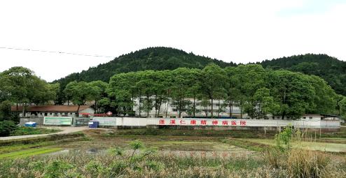 蓬溪县学校闲置资产得到充分利用