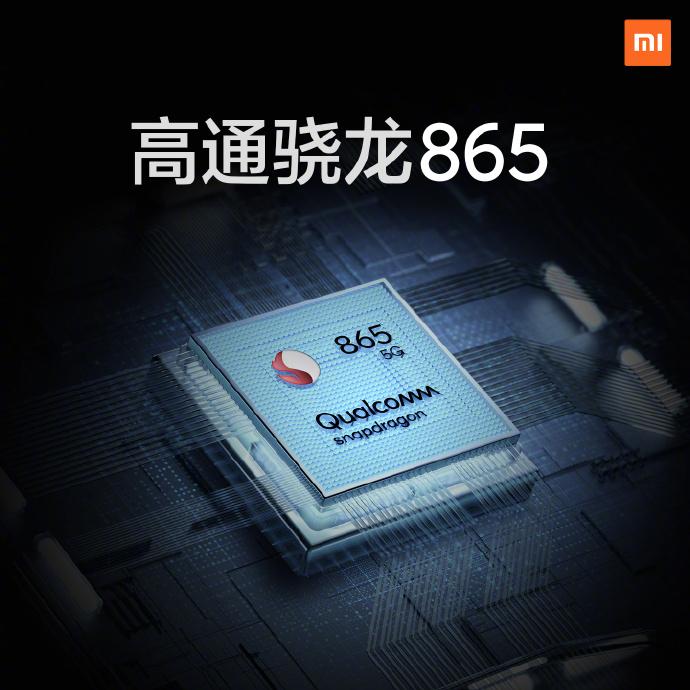 3999元至4699元,小米10手机宣布公布