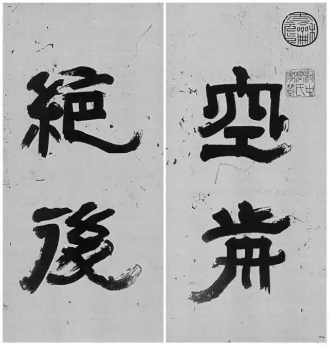 <strong>米芾56岁时艺术巅峰之作《舞鹤赋》</strong>