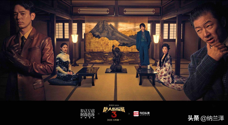 贾玲再创历史,李焕英进入票房top10,差4亿追上唐探3