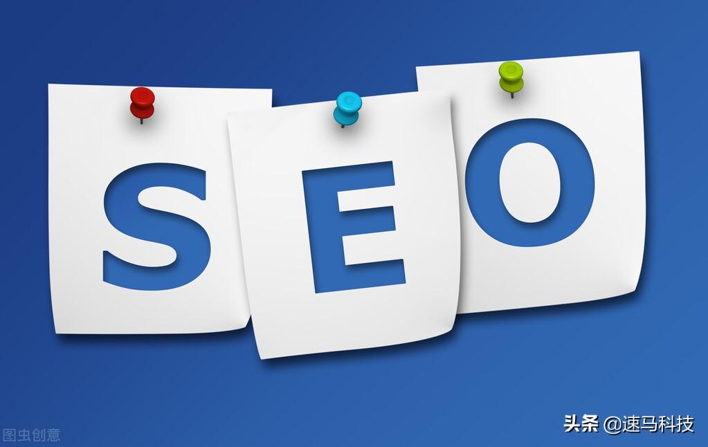 企业的新网站要如何去做Seo优化?