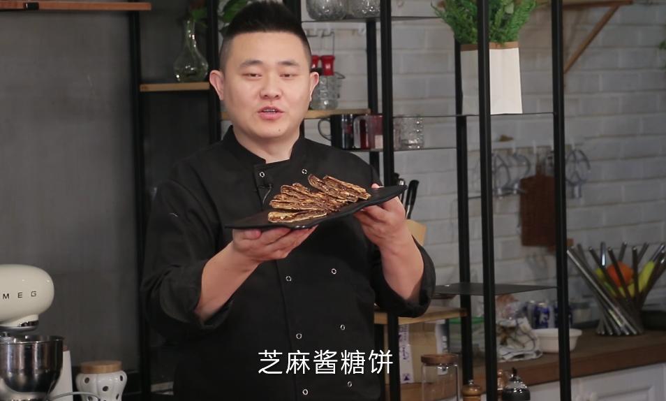 老北京芝麻酱糖饼,酥脆香甜我有妙招,配方精准到克快试试吧! 亨饪技巧 第1张