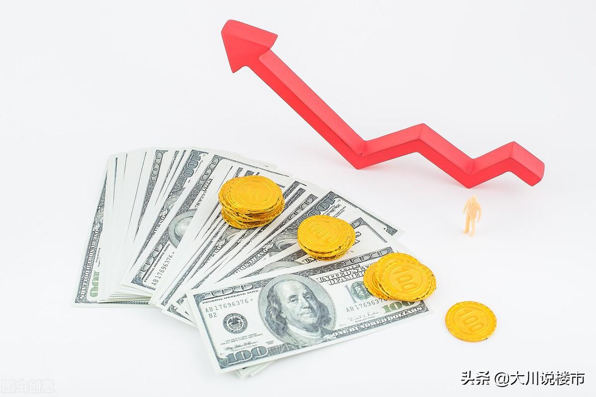 """通胀仍会继续?王石或""""预言成真"""",内行人建议持有这3样东西"""