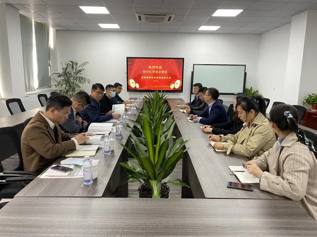 经开区管委会副主任王新华一行莅临南国机电开展企业调研