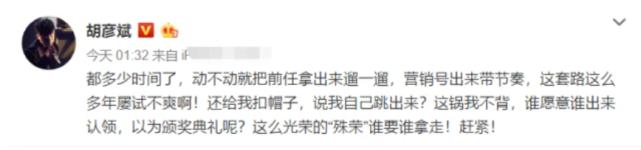 郑爽开撩吴亦凡自称想谈恋爱,吴亦凡机智应对,两人结成兄妹
