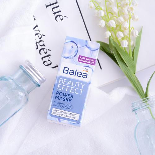 balea玻尿酸使用方法(用芭乐雅玻尿酸停用后)