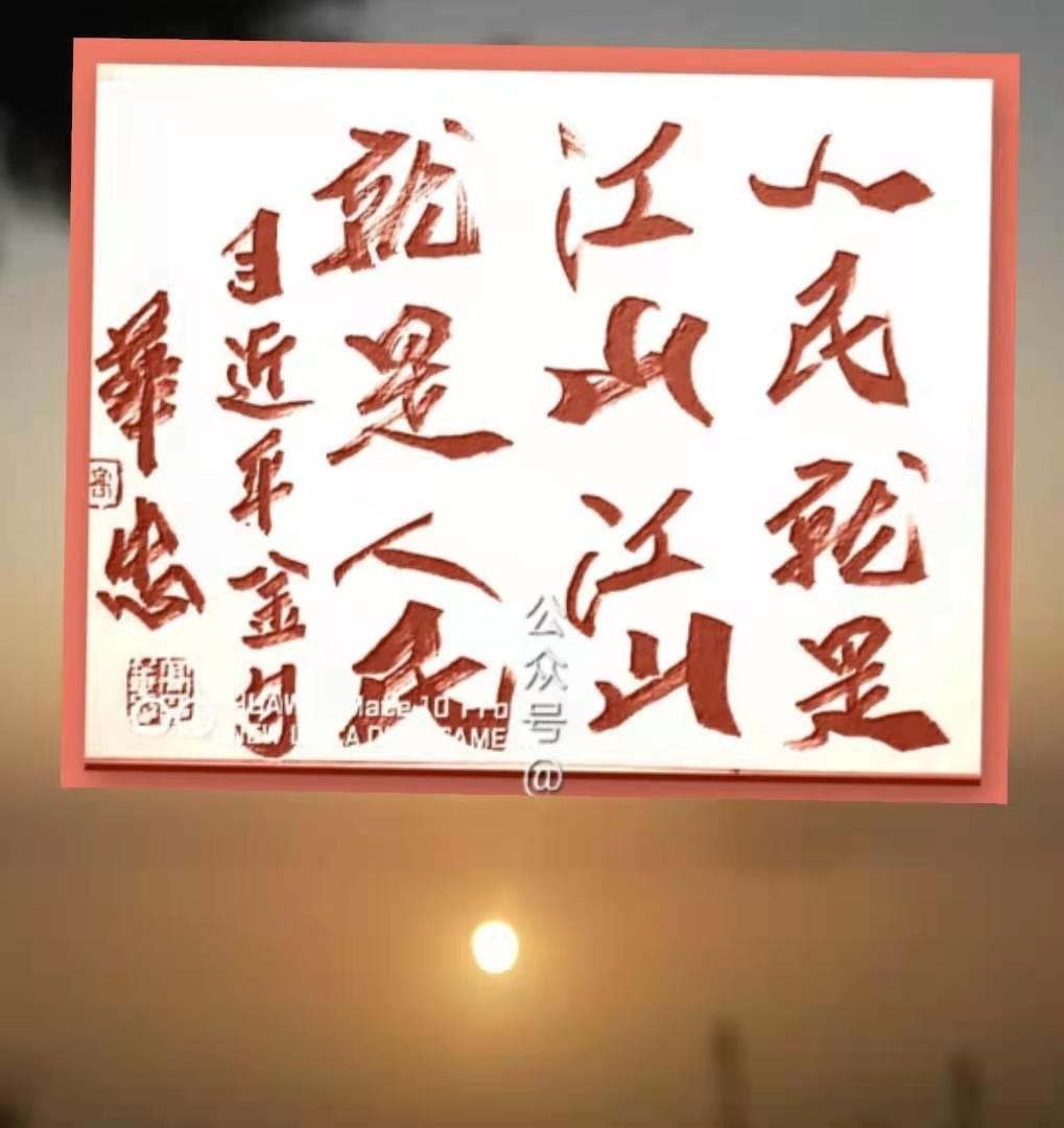 潍坊硬笔书协:庆祝建党百年主席团工作会议召开