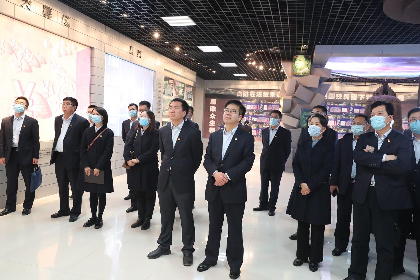 中国银行开封分行开展警示教育活动 强化党风廉政建设