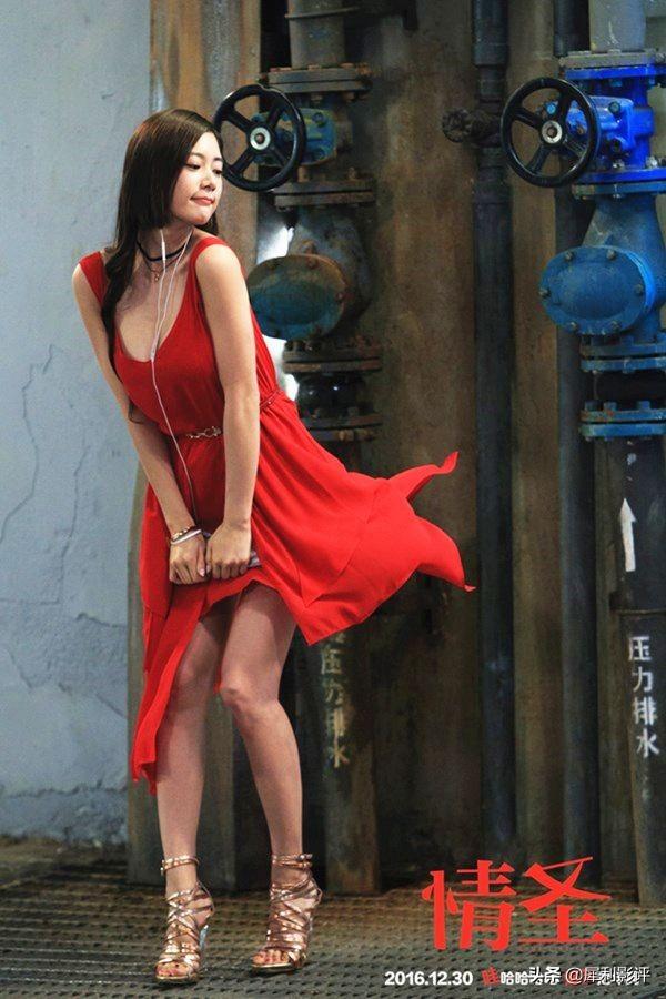 包贝尔不尊重女性的《大红包》收获2亿票房,才是国产电影的耻辱