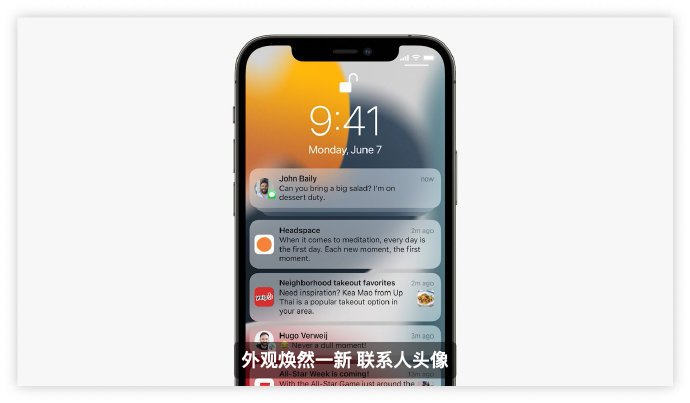 苹果 WWDC21 发布会全汇总,iOS 15更个性化,全家桶协作更有生产力