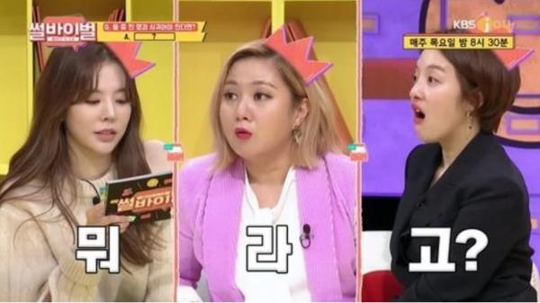 """少女时代Sunny透露:最早结婚的应是""""秀英 郑敬淏"""""""
