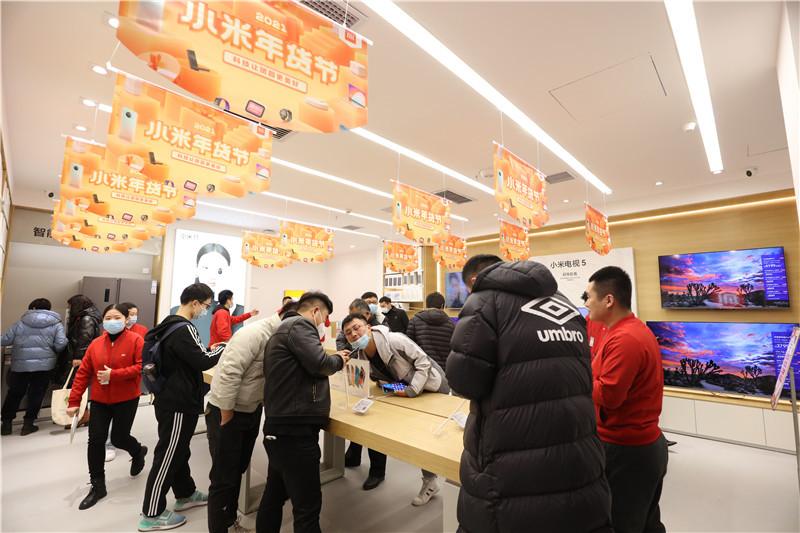 小米阜阳七彩世界城专卖店盛大开业