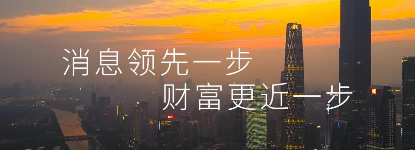 中国推广RCEP,30%出口享受零关税!贸易比例有望赶上美墨协议