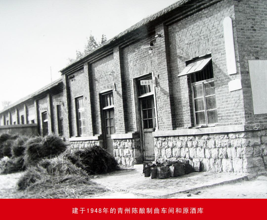 云门酱酒打造中国云酱 成为川贵之外的一瓶好酱酒