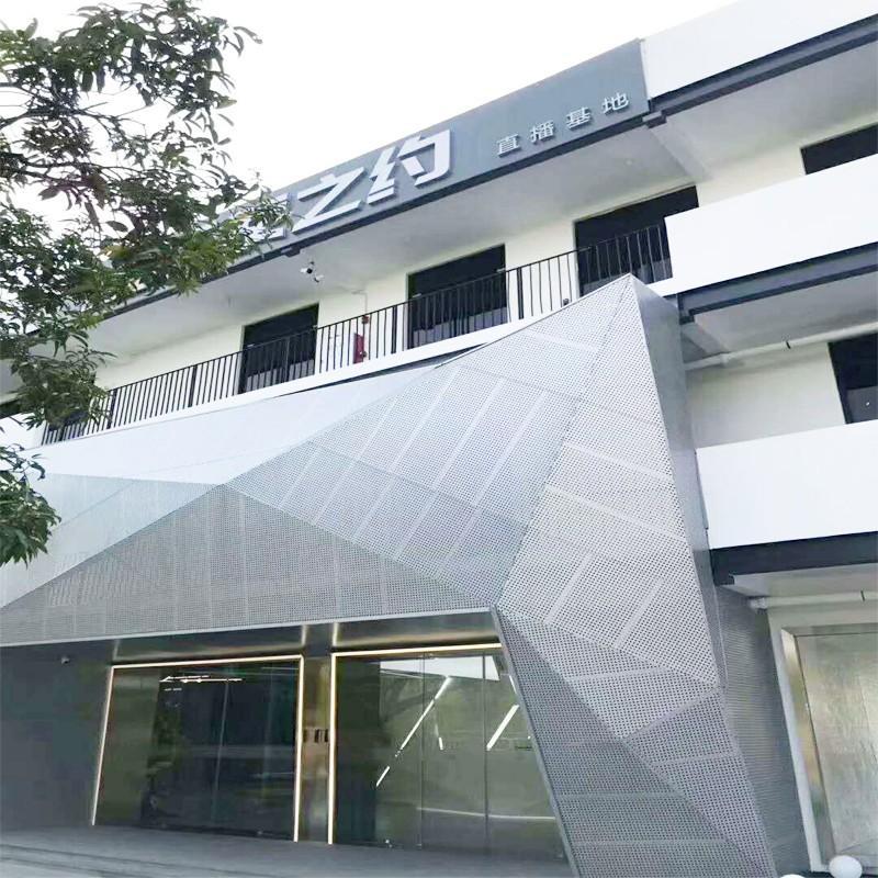 「224篇」外墙铝单板你知多少?外墙铝板价格,外墙板怎么选择?