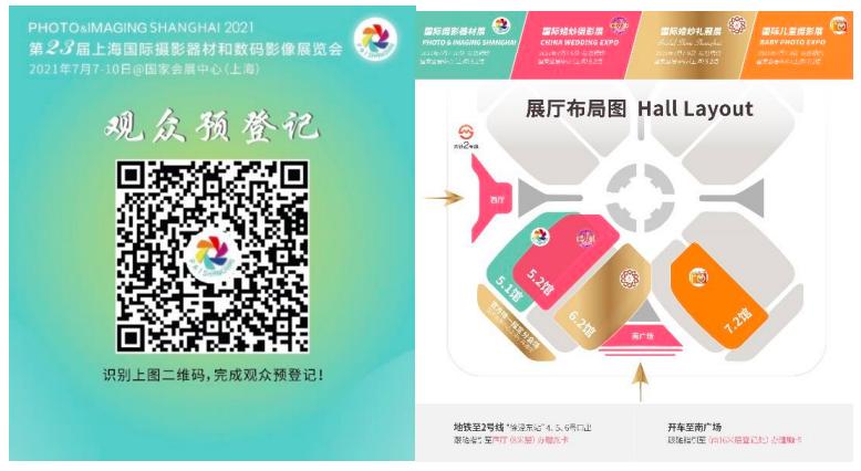 「影像全产业链盛会」洞悉行业趋势,7月共同聚焦P&I SHANGHAI 2021