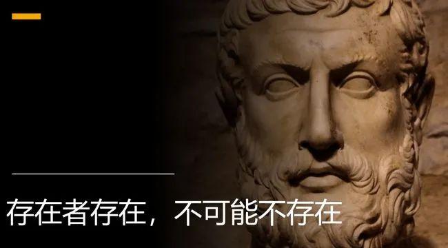 坤鹏论:读《斐德罗篇》从修辞到爱再到灵魂(九)-坤鹏论