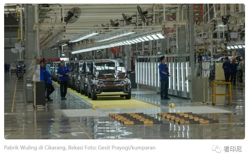 中国品牌汽车不在印尼免税清单?