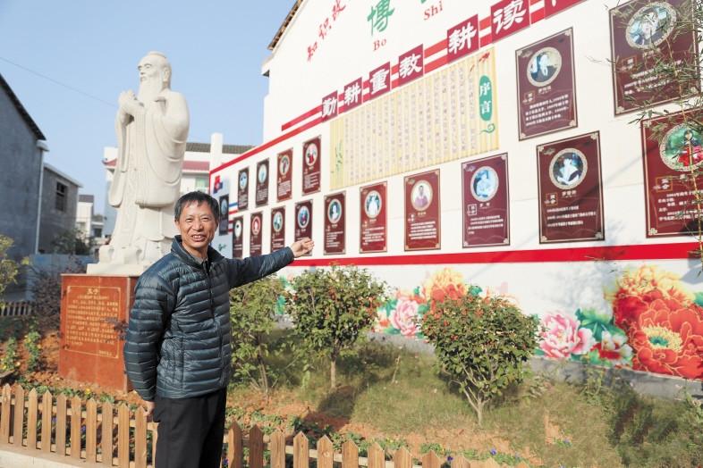 中国有一个博士村,出了26名博士、176名硕士、800多名大学生
