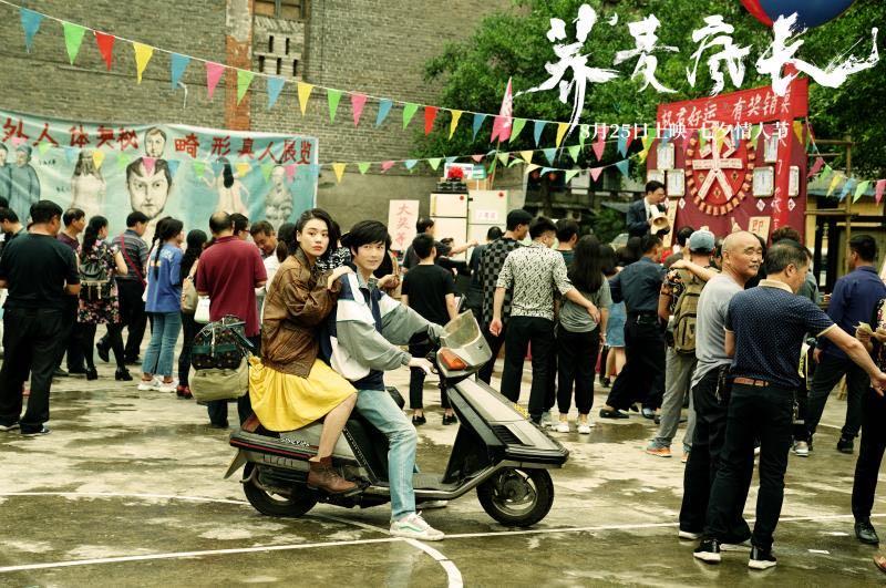 《荞麦疯长》中的辛鹏 是角色与演员共成长的典范