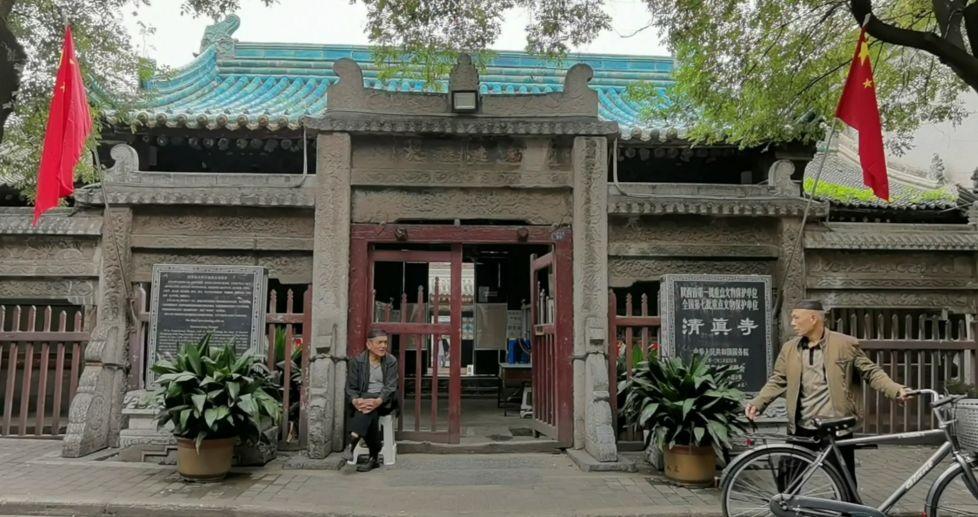 大学习巷清真寺,也称西大寺,郑和的首席翻译就来自这里