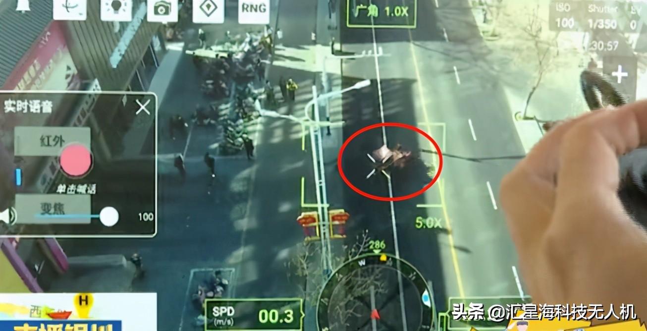 使用无人机助民警侦破肇事逃逸案
