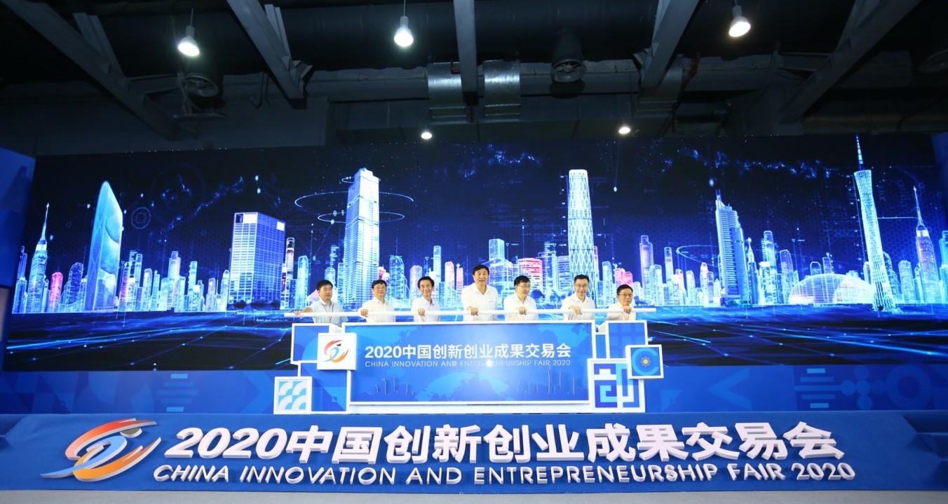 小笨智能亮相廣州創交會 共建智慧醫療 助力健康中國