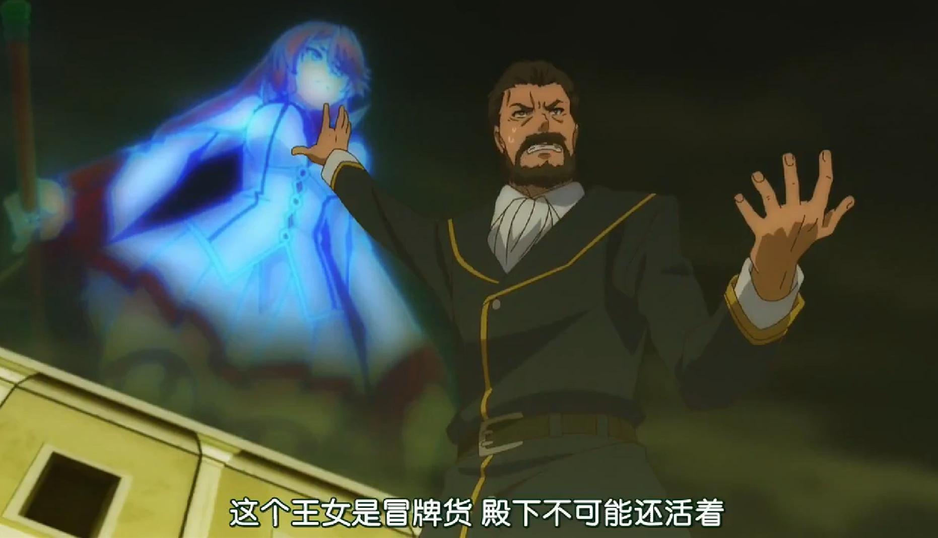 回復術士:芙蕾雅投影時,誰注意到騎士長?網友:放開那個史萊姆
