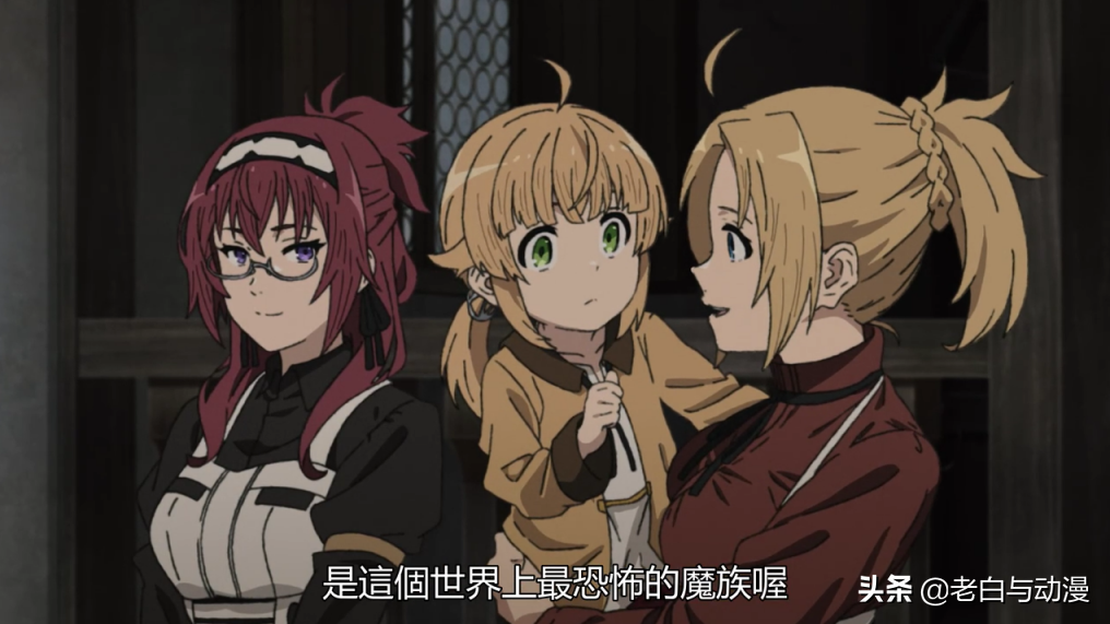 無職轉生:魯迪兩個妹妹登場,諾倫和愛夏你更喜歡誰?