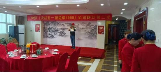 匠心品鉴|贺2021三好宝宝板专业人士联谊会(新县站)圆满成功