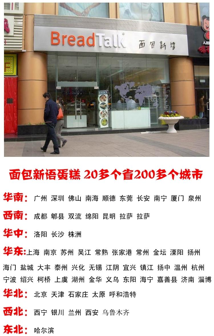 上海哪家店的蛋糕好吃?盘点上海排名前十的蛋糕店上海蛋糕店大全