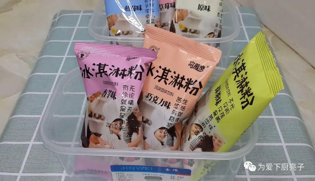 夏日自制冰淇淋做法,冰箱一放,简单好吃无添加,孩子天天嚷着吃