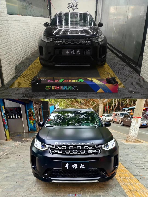 汽车改色贴膜(西安汽车改装)