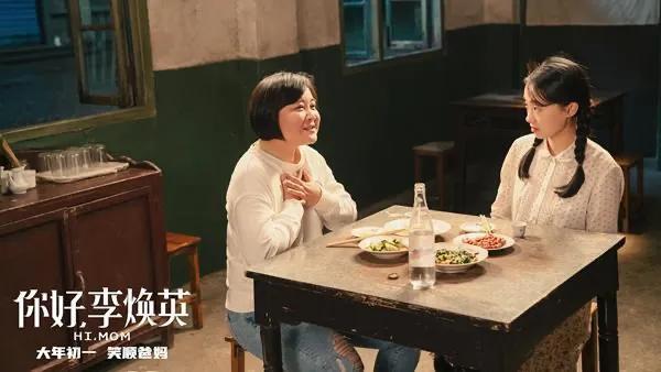 """《你好,李焕英》票房夺冠,被贾玲""""搅局""""的电影行业,该反思了"""