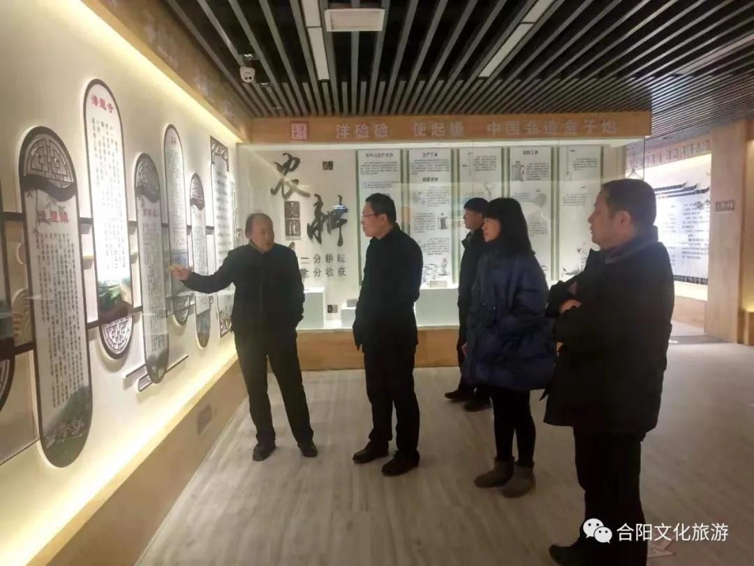 合阳县文旅局开展基层公共文化服务效能督导检查工作