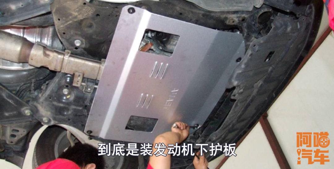 底盘有必要做防护吗?发动机护板和底盘装甲哪种好?影响散热吗?