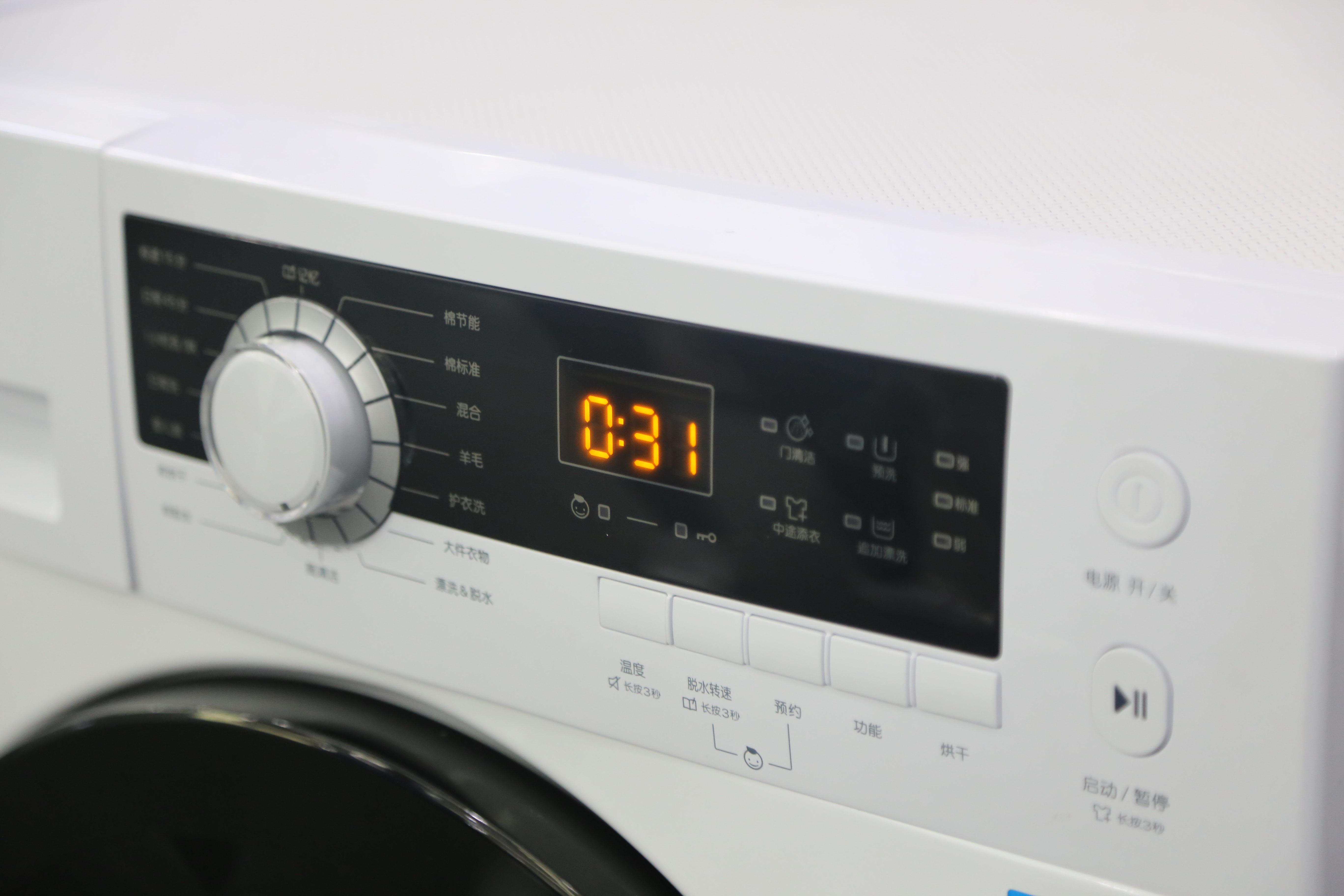 疏松理衣,日立<a href=http://www.qhea.com/xiyiji/ target=_blank class=infotextkey>洗衣机</a>BD-D80CVE年底钜惠解锁洗衣新技能